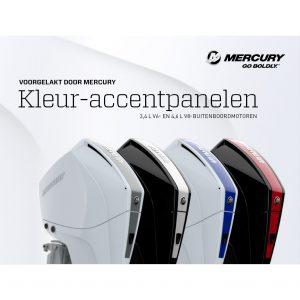 Mercury-Kleur-accentpanelen
